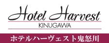 HHV鬼怒川